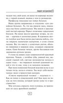 Записки психиатра — фото, картинка — 9