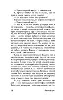 Процесс — фото, картинка — 14