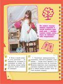 Копилка тайн для маленьких принцесс — фото, картинка — 8