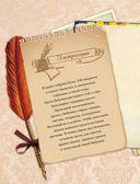 История нашей семьи. Книга, которую мы напишем вместе с бабушкой — фото, картинка — 6