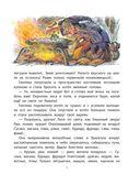 Волшебник Изумрудного города — фото, картинка — 9