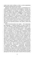 Грозовой перевал — фото, картинка — 5
