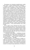 Грозовой перевал — фото, картинка — 7