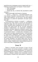 Грозовой перевал — фото, картинка — 9