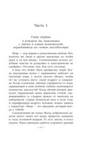 Кот Шредингера — фото, картинка — 10