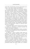 Кот Шредингера — фото, картинка — 5