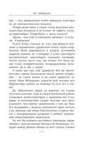 Кот Шредингера — фото, картинка — 6