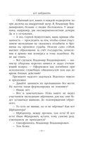Кот Шредингера — фото, картинка — 8