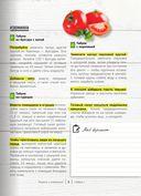 Самые известные салаты с изюминкой — фото, картинка — 4