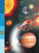 Вселенная — фото, картинка — 2