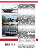 Основной танк Т-80. Безмолвное возмездие — фото, картинка — 15