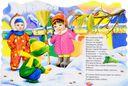 Веселые снеговички — фото, картинка — 1