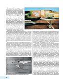 Камуфляж и бортовые эмблемы авиатехники советских ВВС в афганской кампании — фото, картинка — 12