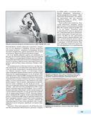Камуфляж и бортовые эмблемы авиатехники советских ВВС в афганской кампании — фото, картинка — 13