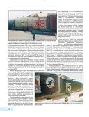Камуфляж и бортовые эмблемы авиатехники советских ВВС в афганской кампании — фото, картинка — 14