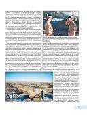 Камуфляж и бортовые эмблемы авиатехники советских ВВС в афганской кампании — фото, картинка — 5