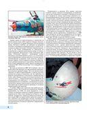 Камуфляж и бортовые эмблемы авиатехники советских ВВС в афганской кампании — фото, картинка — 6