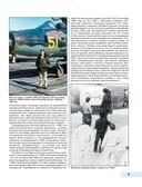 Камуфляж и бортовые эмблемы авиатехники советских ВВС в афганской кампании — фото, картинка — 7