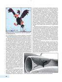 Камуфляж и бортовые эмблемы авиатехники советских ВВС в афганской кампании — фото, картинка — 10
