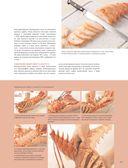 Рыба и морепродукты. Большая кулинарная книга — фото, картинка — 8