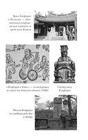 Конфуций: биография, цитаты, афоризмы — фото, картинка — 10