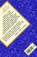 Конфуций: биография, цитаты, афоризмы — фото, картинка — 16