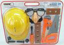 Набор инструментов (арт. 1034125-2027В2) — фото, картинка — 1