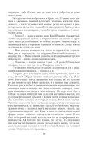 Небесный бродяга — фото, картинка — 16