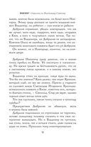 Викинг. Страсти по Владимиру Святому — фото, картинка — 9