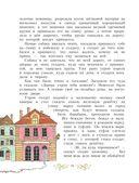 Сказки Г. Х. Андерсена — фото, картинка — 11