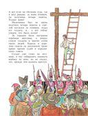 Сказки Г. Х. Андерсена — фото, картинка — 12