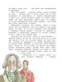 Сказки Г. Х. Андерсена — фото, картинка — 15