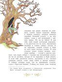 Сказки Г. Х. Андерсена — фото, картинка — 3