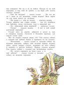 Сказки Г. Х. Андерсена — фото, картинка — 4
