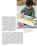 Энциклопедия Монтессори — фото, картинка — 14