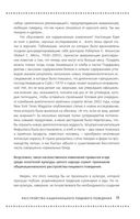 Дилемма всеядного. Шокирующее исследование рациона современного человека — фото, картинка — 11