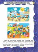 Поры года i прыродныя з'явы — фото, картинка — 2