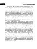 Стингрей в Зазеркалье — фото, картинка — 11