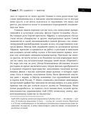 Стингрей в Зазеркалье — фото, картинка — 10