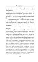 Главный бой. Рейд разведчиков-мотоциклистов — фото, картинка — 13