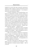 Главный бой. Рейд разведчиков-мотоциклистов — фото, картинка — 9