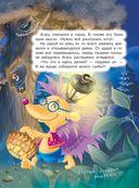 Кот да Винчи. Зыза наносит ответный удар — фото, картинка — 3