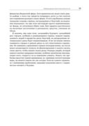 Стихийные бедствия и техногенные катастрофы. Превентивные меры — фото, картинка — 15