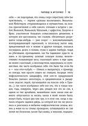 Пароход в Аргентину — фото, картинка — 12