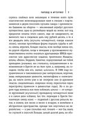Пароход в Аргентину — фото, картинка — 6