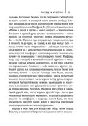 Пароход в Аргентину — фото, картинка — 10