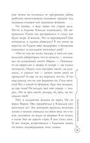Восстание весперов — фото, картинка — 13