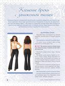 Шьем брюки без примерок и подгонок — фото, картинка — 8