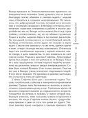 Договор на одну тайну (м) — фото, картинка — 11