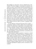 Договор на одну тайну (м) — фото, картинка — 12
